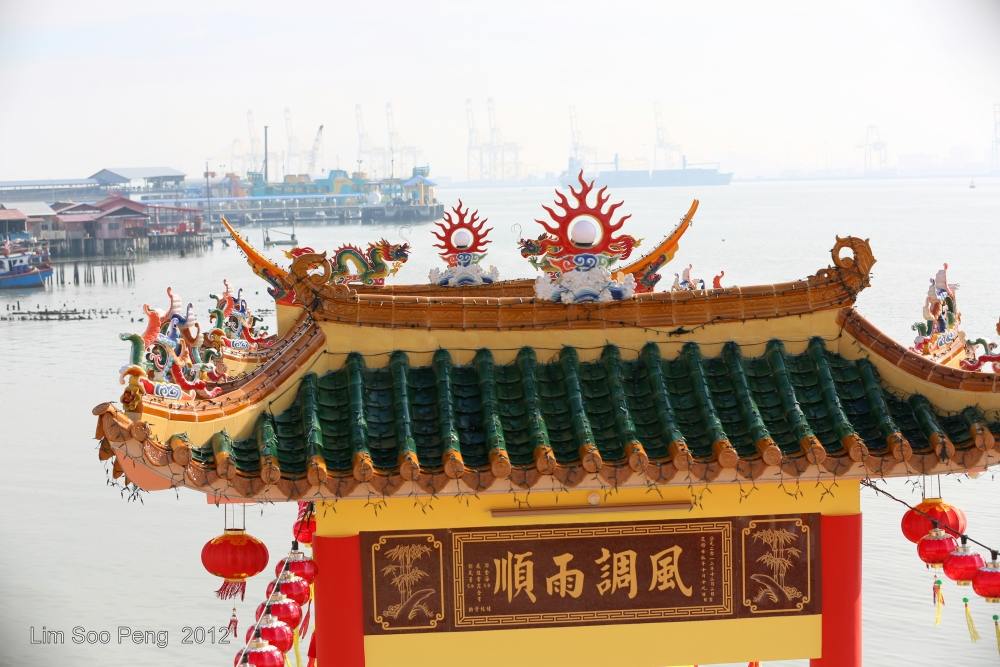 The Blessing of Hean Boo Thean玄母殿 , the Kuan Yin Floating Temple of Penang (1/6)