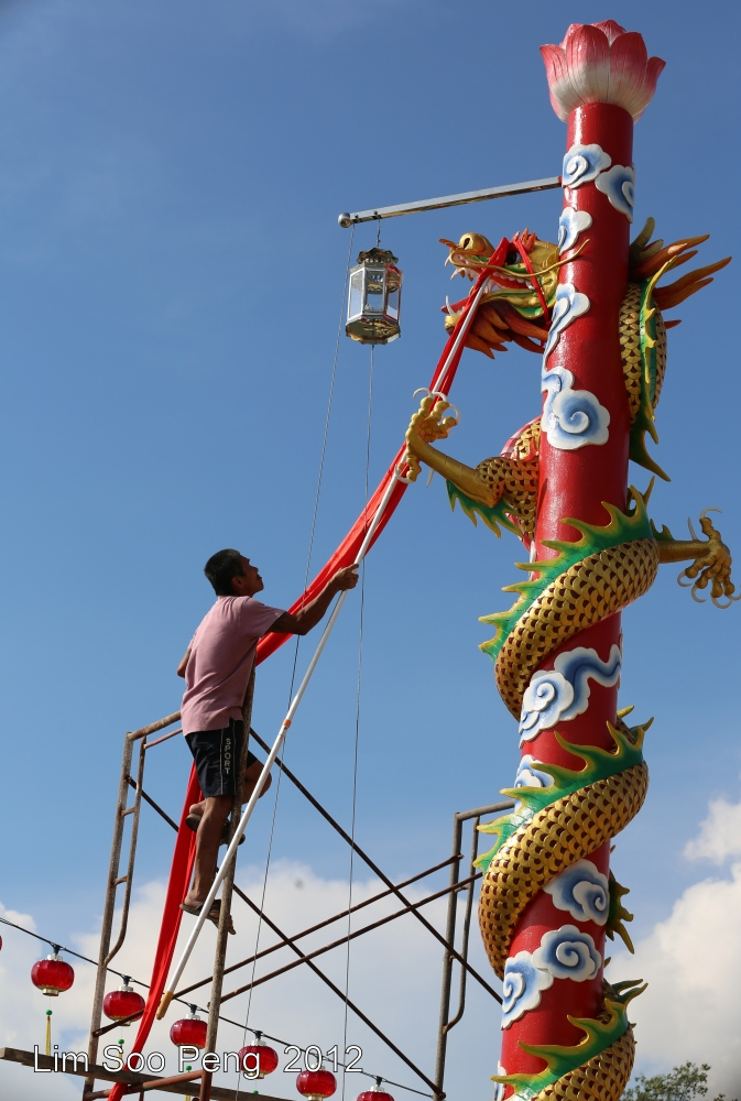 The Blessing of Hean Boo Thean玄母殿 , the Kuan Yin Floating Temple of Penang (3/6)