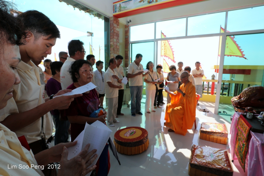 The Blessing of Hean Boo Thean玄母殿 , the Kuan Yin Floating Temple of Penang (5/6)