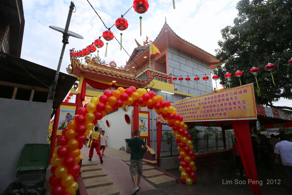 The Opening Ceremony of the Hean Boo Thean 玄母殿, the Floating Kuan Yin Temple of Weld Quay, Penang (6/6)