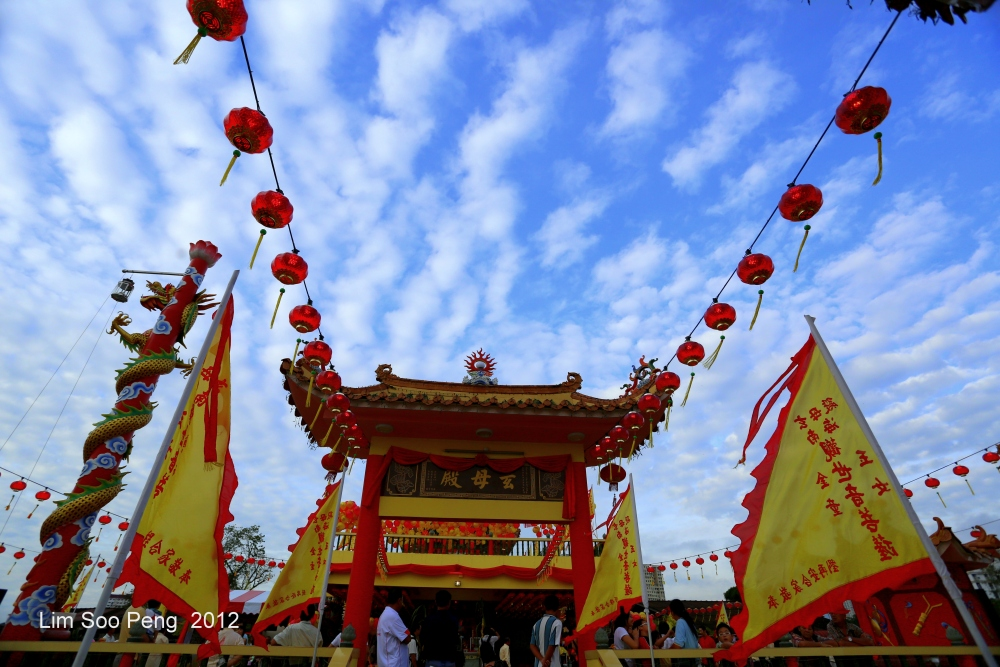 The Opening Ceremony of the Hean Boo Thean 玄母殿, the Floating Kuan Yin Temple of Weld Quay, Penang (4/6)