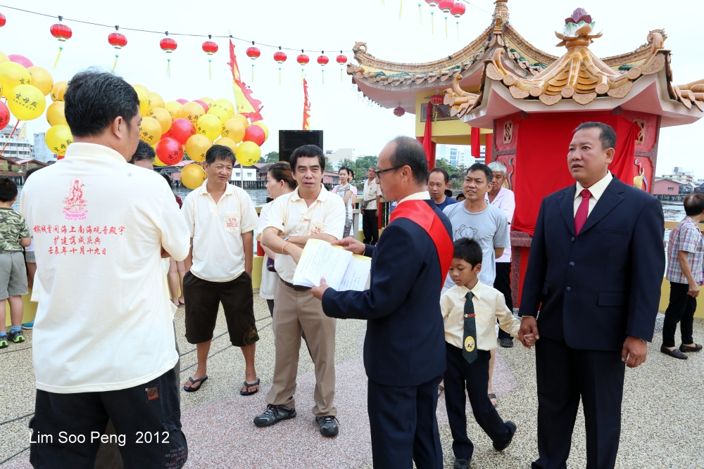 The Opening Ceremony of the Hean Boo Thean 玄母殿, the Floating Kuan Yin Temple of Weld Quay, Penang (2/6)