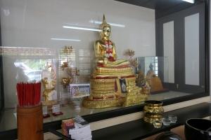 The Royal Buddha Image