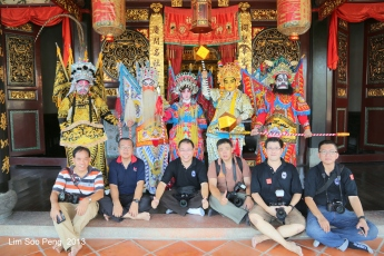 Wayang PSP Photoshoot PHS 1098