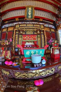 Penang Kew Leong Tong Lim Kongsi