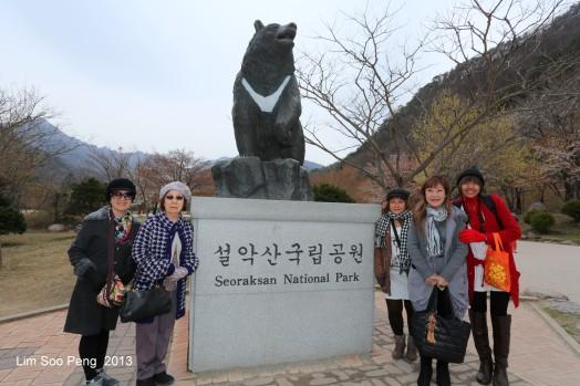 Korea D5 Pt1 134-001