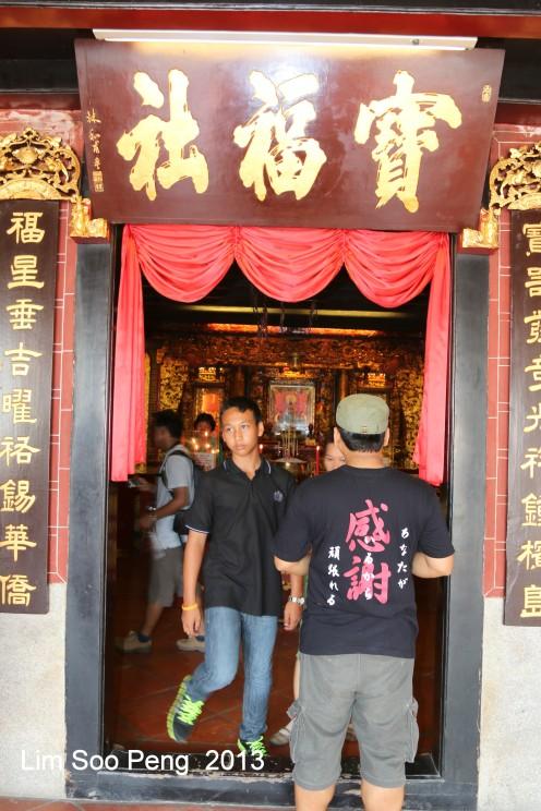 PHS KaiSanOng Temple 001-001