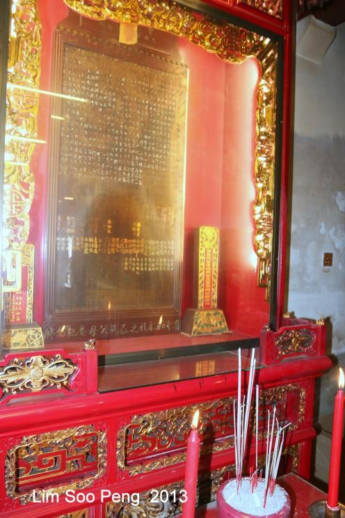 PHS KaiSanOng Temple 007-001