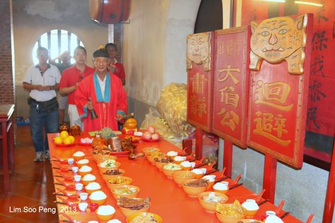 PHS KaiSanOng Temple 008-001