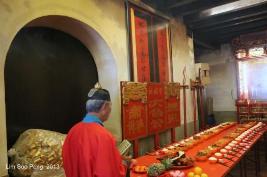 PHS KaiSanOng Temple 016-001