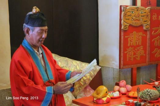 PHS KaiSanOng Temple 018-001