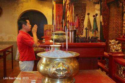 PHS KaiSanOng Temple 044-001