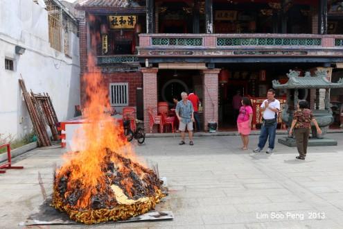 PHS KaiSanOng Temple 073-001