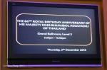 ThaiKing Celebrations 211-001