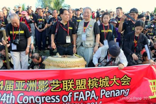 FAPA 70D 112-001