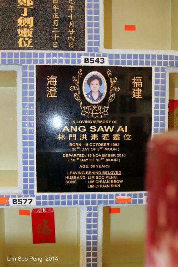 Grandpa ASA CNY Prayers 024-001