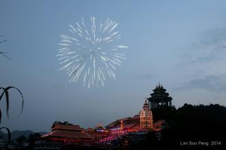 KekLokSi Fireworks 5D 072