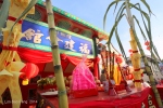 CNY Cultural & Heritage Celebrations 5D094-001