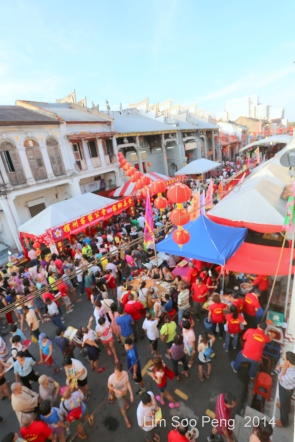 CNY Cultural & Heritage Celebrations 5D 105-001