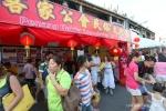CNY Cultural & Heritage Celebrations 5D116-001