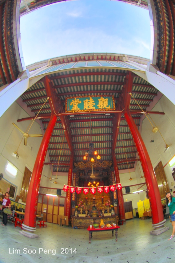CNY Cultural & Heritage Celebrations 5D 126-001