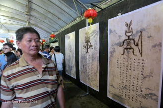 CNY Cultural & Heritage Celebrations 5D 150-001