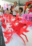 CNY Cultural & Heritage Celebrations 5D171-001