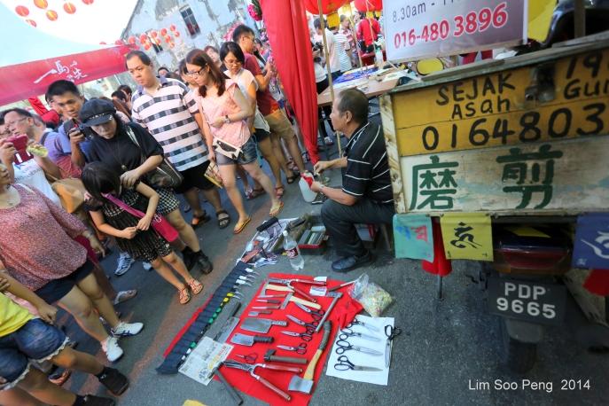 CNY Cultural & Heritage Celebrations 5D 196-001
