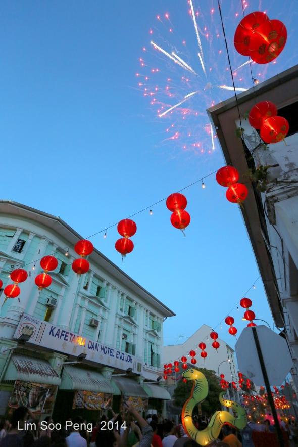 CNY Cultural & Heritage Celebrations 5D 205-001