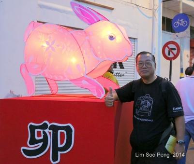 CNY Cultural & Heritage Celebrations 5D 211-001