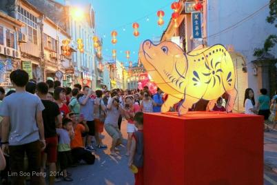 CNY Cultural & Heritage Celebrations 5D 218-001