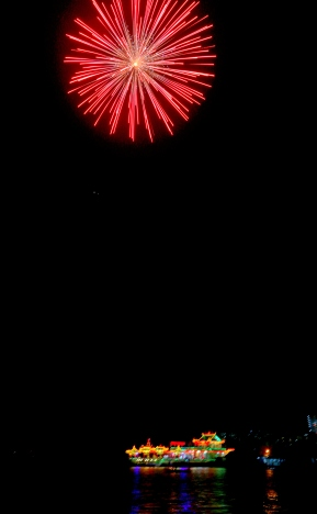HeanBooThean Fireworks 060
