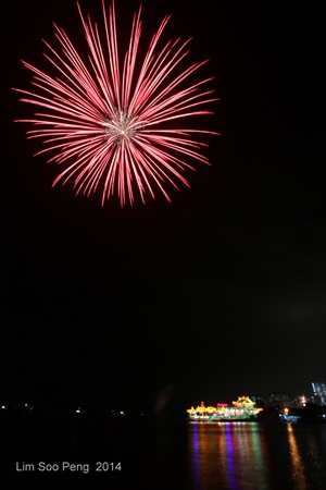 HeanBooThean Fireworks 081rs