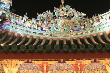 KhooKongsi 5D 087-001