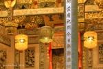 KhooKongsi 5D 100-001