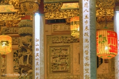 KhooKongsi 5D 104-001
