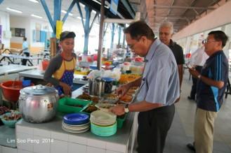 PFS Canteen 024-001
