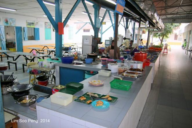 PFS Canteen 028-001