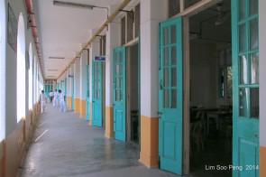 PFS Canteen 116-001
