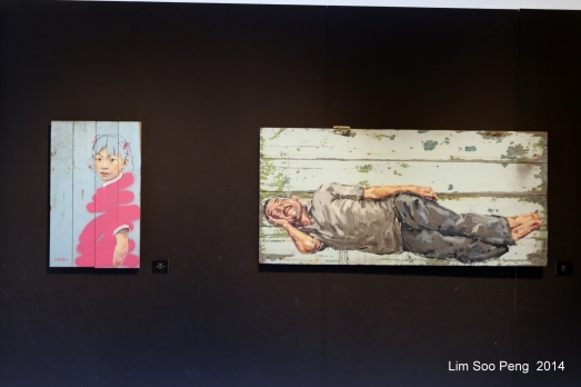 Art is Rubbish 057-001