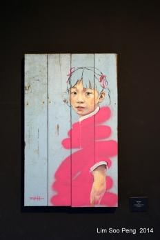 Art is Rubbish 058-001