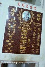 ChengBeng WesakOpenDayMeeting 013-001