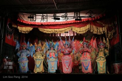 CantoneseWayang CintraStreet Pt1 060