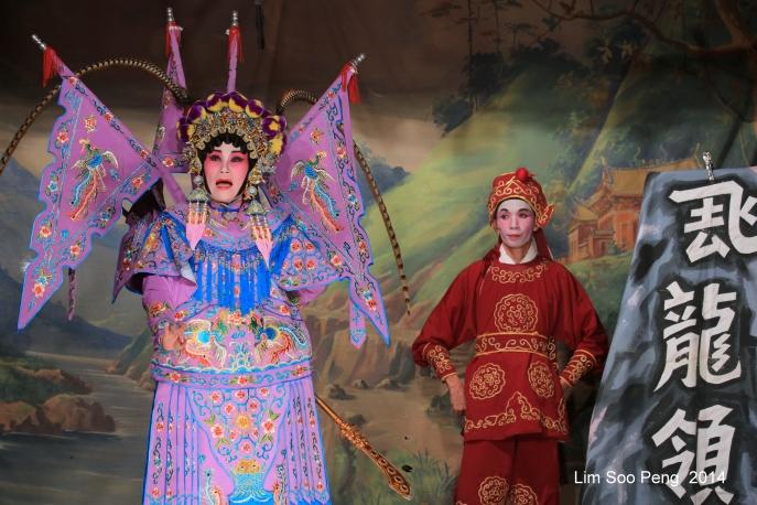 CantoneseWayang Nite2 Part2 117