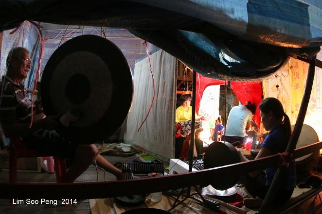 Wayang Puppet Show 053