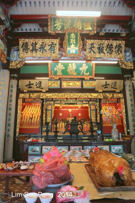 Tang Cheh LimKongsi 004-001