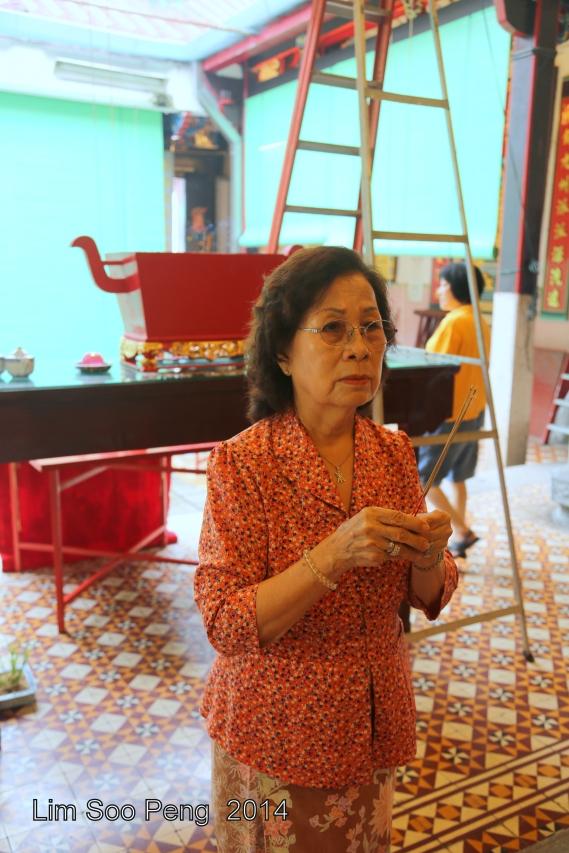 Tang Cheh LimKongsi 021-001