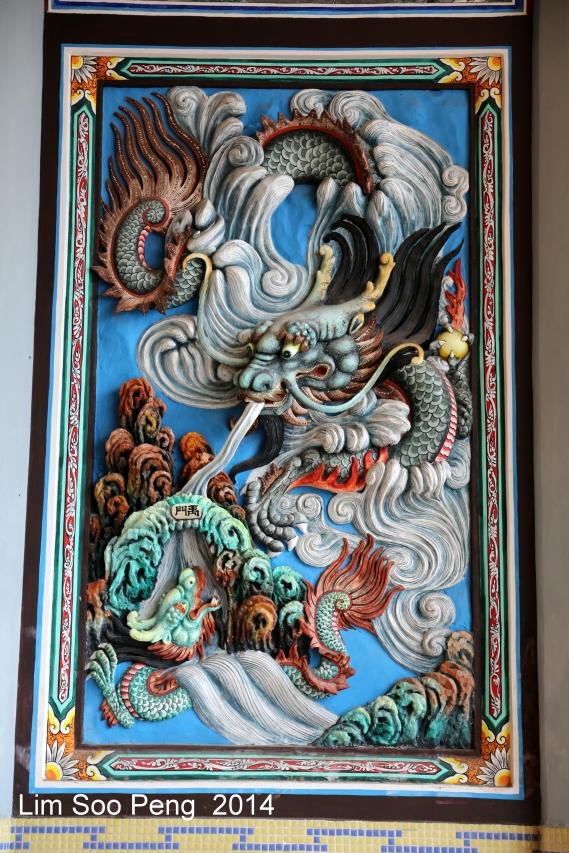 Tang Cheh LimKongsi 038-001