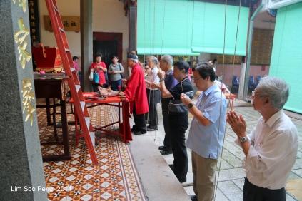 Tang Cheh LimKongsi 053-001