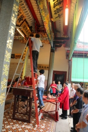 Tang Cheh LimKongsi 056-001